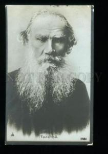 135045 Leo TOLSTOY Great Russian WRITER philosopher Old PHOTO