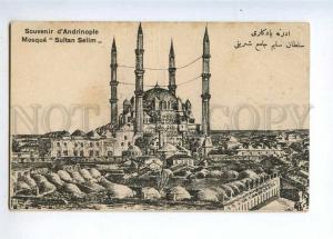 233140 TURKEY Edirne Andrinople mosque Sultan Selim Vintage PC