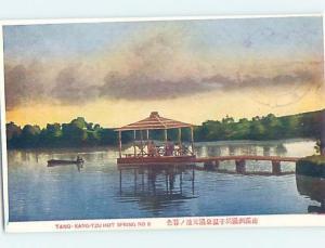 Old Postcard HOT SPRING Tang Kang Tzu China F4635