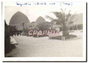 Photo Colonial Exhibition 1931 Paris Congo