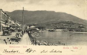 ukraine russia, YALTA Я́лта, Crimea, Quay Scene (1905)