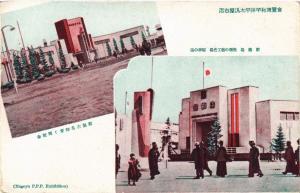 CPA Nagoya JAPAN (726073)