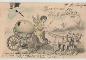 Embossed Easter fantasy fay lambs egg cart 1904 greetings postcard