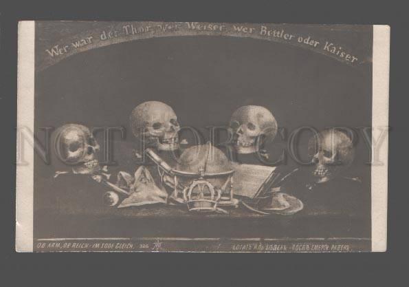 084241 WWI DEATH Propaganda GERMAN Skulls KAISER Vintage PC