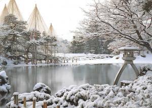Japan Kenrokuen Garden, Famous Garden Winter Jardins