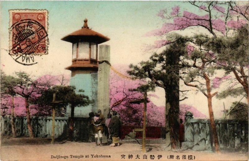 PC CPA YOKOHAMA Daijin-gu temple hand colored JAPAN (a14655)