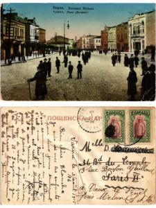 CPA VARNA Place Mousala. BULGARIA (407308)