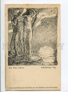 264533 NUDE Women SUNSET by CISSARZ Vintage Kalender Postcard