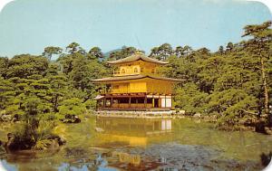 Japan Old Vintage Antique Post Card Golden Pavilion on the Lake at Kinkakuji ...