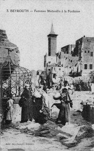 Lebanon Beyrouth Femmes Metwallis a la Fontaine Tower Fountain Postcard
