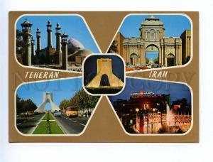 192995 IRAN TEHERAN 5 views old photo postcard