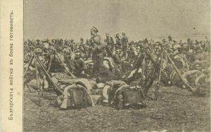bulgaria, Bulgarian Troops on Standby (1910s) Balkan War Postcard