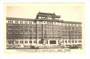 Large Building , Japan, 1910-30s