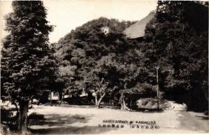 CPA Hasekannon of Kamakura JAPAN (724505)