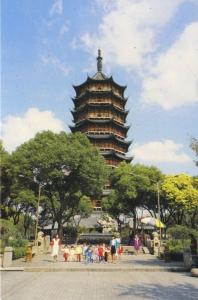 Bei Si Ta Suzhou Jiangsu China Su Zhou Beisi Pagoda Children Tour Postcard D14