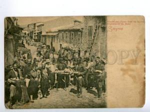 147287 TURKEY SMYRNE to bazaars with figs Vintage postcard