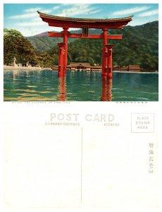 Inland Sea Miyajima of Hiroshima