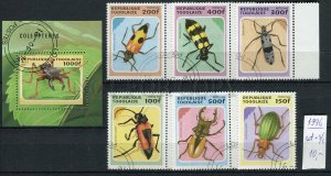 265191 TOGO 1996 year used stamps set+S/S insects beetles