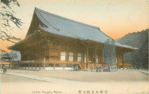 Chioin Temple Kyoto hand colored Japan Postcard 13047