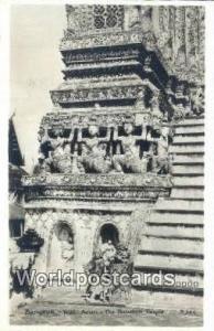 Bangkok Thailand Wat Arun, Porcelain Temple  Wat Arun, Porcelain Temple
