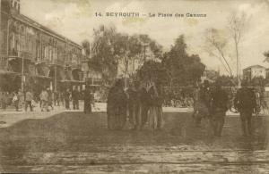 lebanon, BEIRUT BEYROUTH, La Place des Canons (1920s)