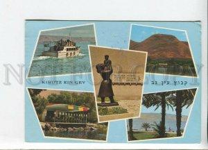 435655 ISRAEL Kibutz Ein Gev Old collage RPPC airmail label