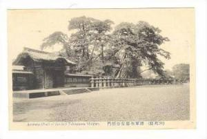 Ancestral Hall Of The 6nd Shogun, Japan, 20-30s