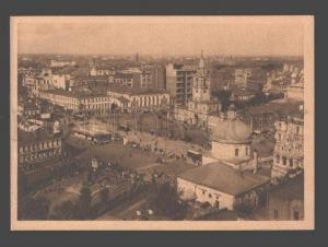 090058 Russia Moscow Strastnaya square Vintage PC