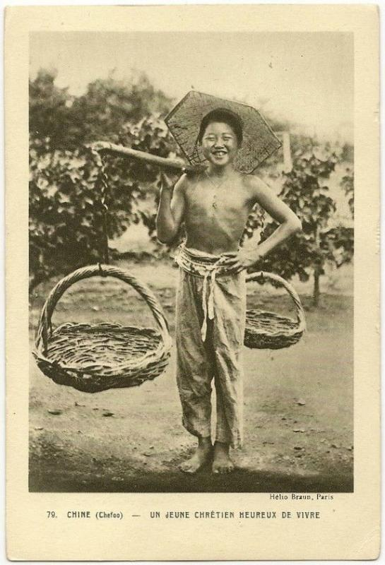 China Chefoo Young boy early pictorial postcard