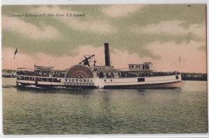 Steamed Victoria, Saint John NB