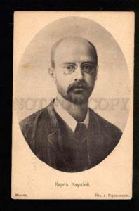 047229 KAUTSKY German Politician vintage PHOTO pc
