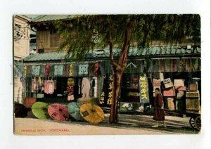 3111691 Japan YOKOHAMA Umbrella Shop Vintage PC