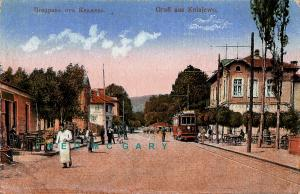 1912 Kniajewo Bulgaria Gruss Aus Postcard: Street Scene with Tram