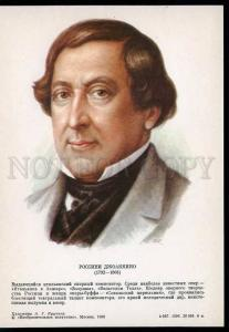 207643 COMPOSER Gioacchino Antonio Rossini Old poster card