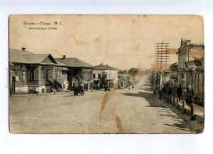 232403 RUSSIA PENZA Moscow street Vintage Suvorin postcard