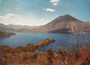 Chuzenji Lake - Mount Nantai