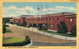 USA - State Farm Show Building Harrisburg PA 04.51