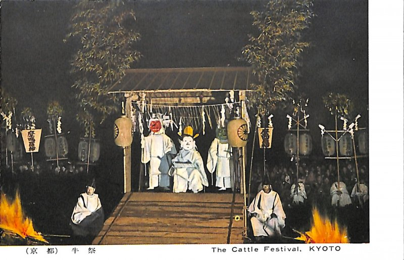 Japan CATTLE  FESTIVAL KYOTO religious celebration performance people