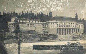 Slovakia Postcard Ruzbachy resort
