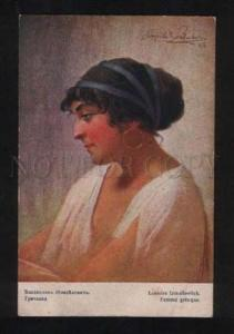 056435 Greece girl by Izmailovitch Vintage colorful PC