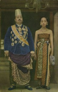 indonesia, JAVA SURAKARTA SOLO, 10th Susuhunan Ruler Pakubuwono X with Ratu Mas