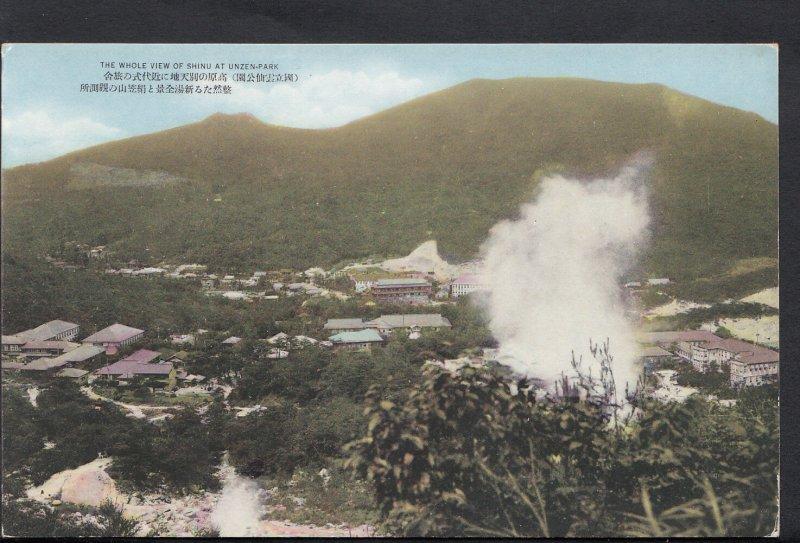 Japan Postcard - The Whole View of Shuni at Unzen-Park  U210