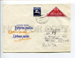 413245 Lithuania to RUSSIA 1994 year writer real posted COVER