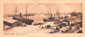 Port et Douane, Small size Alexandrie Egypt, Egypte, Africa Unused