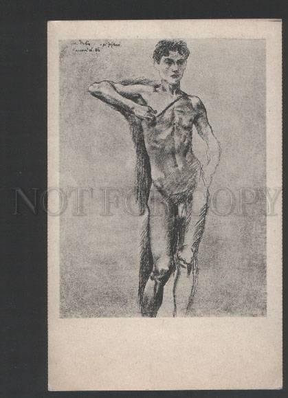 119783 NUDE Young Man by PREISLER Vintage PC