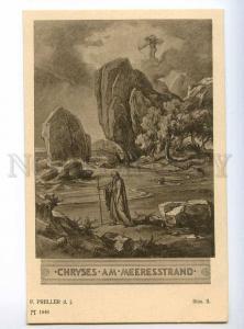 235301 Chryses Sea Beach ILIAD by PRELLER Vintage #154-1848 PC
