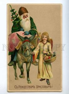 223332 RUSSIA With Christmas Santa Claus on donkey EMBOSSING