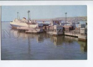 271983 USSR Azerbaijan Baku Krasnovodsk ferry 1970 year