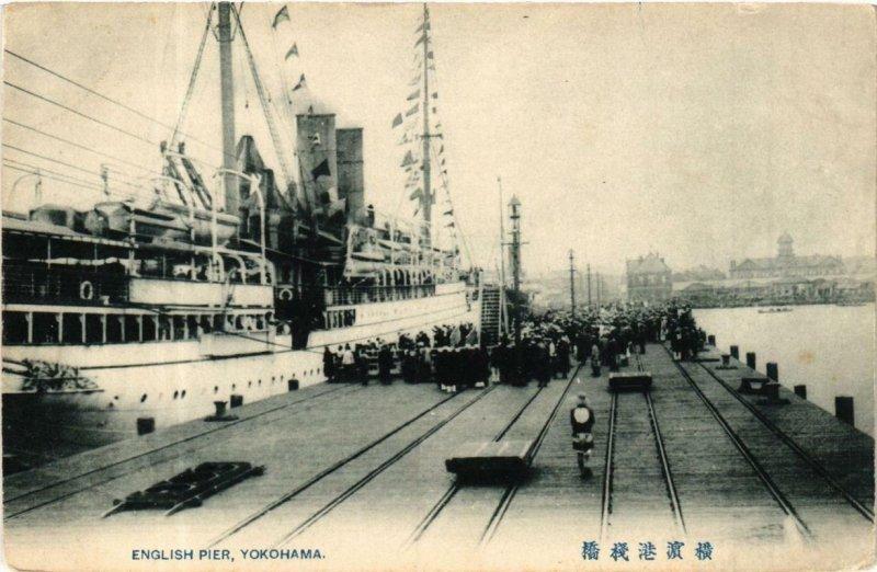 PC CPA YOKOHAMA English Pier JAPAN (a5328)