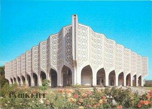 Uzbekistan Tashkent Exhibition Hall of the Uzbek Artists Union postcard